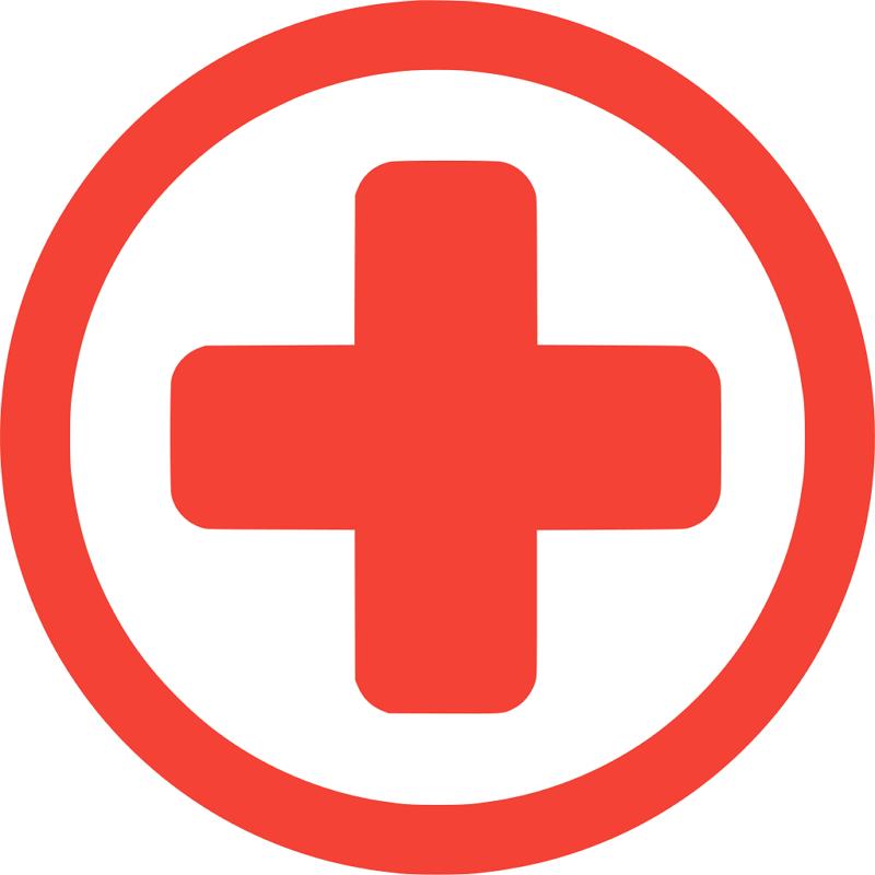 건강보험증 재발급